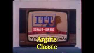 Download ΔΙΑΦΗΜΙΣΗ ″ Ι Τ Τ - SCHAUB LORENZ ″ ( 1982 ) Video