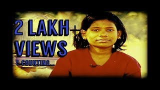 Download Short Film on GIRL CHILD EDUCATION | 1+2+3 = ??? | FULL FILM [HD] Video