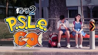 Download 倦子2: PSLE-GO Video