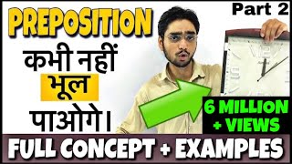 Download Top Preposition Trick/Concept | Common English Grammar Mistakes | (Part-2) Video