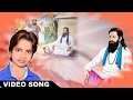 Download संत रविदास जी की महिमा - Sant Ravidas Ji Ki Mahima - Akhilash Raj - Bhojpuri New Song 2017 Video