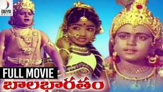 Download Bala Bharatam Telugu Full Movie HD | Anjali Devi | Sridevi | Kanta Rao | S V Ranga Rao | Divya Media Video