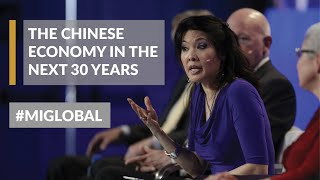Download The Chinese Economy in the Next 30 Years: Political Reform vs. Status Quo? Video