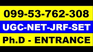 Download best ugc net jrf exam entrance lecture , ph-09953762308 , ugc net syllabus coaching Video