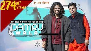 Download Mera Bhola Hai Bhandari   Hansraj Raghuwanshi   Suresh Verma   Offical Video   Paramjeet Pammi  iSur Video