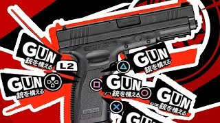 Download 【 Persona 5 】Anime RPG Live Stream - Part 48 Video