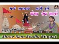 Download Birju Barot Mogaldham Bhimrana 2017 jina jina uadh gulal Video