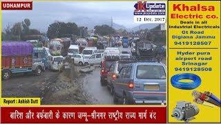 Download Jammu Srinagar Highway Closed After Snowfall, Rain Video