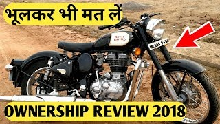 Download Royal Enfield Classic 350 Ownership Review 2018 || Disadvantages & Advantages BS4 Video