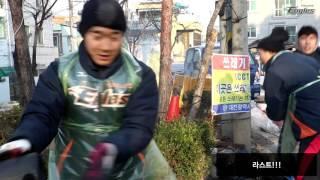 Download 한화이글스 선수단의 사랑의 연탄배달 Video