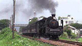 Download C571号機 新型客車35系4000番台山口線試運転 Video