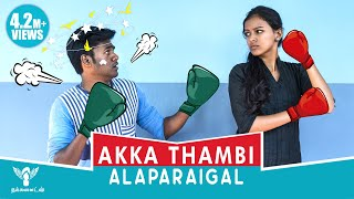 Download Akka Thambi Alaparaigal #Nakkalites Video