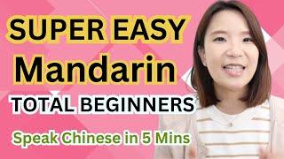 Download SUPER EASY Mandarin for Beginners 1 Video