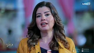 Download مع دودي | وصفة مهمة لثقل وتنعيم الشعر تقدمها الفنانة رانيا فريد شوقي Video