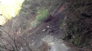 Download 土砂崩れの瞬間 Video