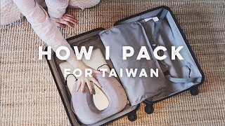 Download Pack with me| 跟我一起收拾行李| What & How I pack| 台湾旅行带什么| 打包小技巧| Anni X Video
