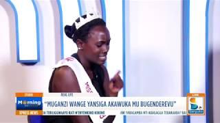 Download Muganzi Wange Y'ansiiga Akawuka Ka Siriimu Mu Bugenderevu Part 1| Sanyuka Morning Express Video