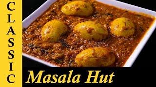 Download Egg Curry Recipe | Egg Masala Curry Recipe | Egg Korma | Easy Egg Gravy Video
