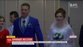 Download Конфлікт з охоронцем і недбалість медиків: що відомо про смерть нареченого на Київщині Video