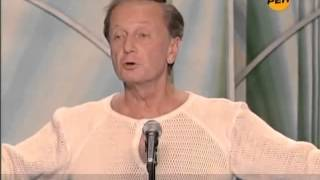 Download Михаил Задорнов ″Как Англия напала на Камчатку″ Video