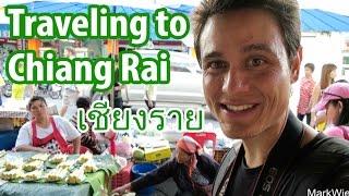Download Traveling to Chiang Rai (เมืองเชียงราย), Northern Thailand Video