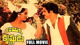 Download Kaliyuga Krishnudu - Telugu Full Length Movie - BalaKrishna,Radha Video