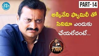 Download Bandla Ganesh Exclusive Interview - Part #14 | Frankly With TNR | Talking Movies With iDream Video