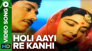 Download Holi Aayi Re Kanhai (Video Song) | Mother India | Nargis & Sunil Dutt Video