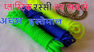 Download Idaas Macrame Jhula tutorial Design//Easy Macrame ganpati/Teddy/Showpiece Jhula Wall Hanging Video