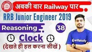 Download 10:00 AM - RRB JE 2019 | Reasoning Hitesh Sir | Clock Video