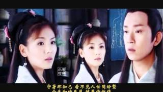 Download 陳慧琳 今生你作伴 白蛇傳 Video