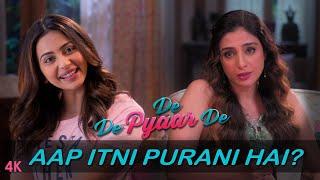 Download De De Pyaar De: Dialogue Promo–Aap Itni Purani Hai? | Ajay Devgn | Tabu | Rakul | Releasing May 17th Video