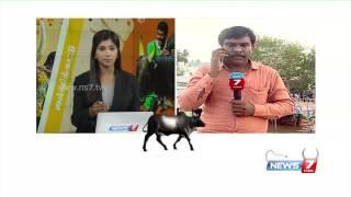 Download அலங்காநல்லூரில் ஜல்லிக்கட்டு நடத்துவதற்கு பொதுமக்கள் கடும் எதிர்ப்பு... Video