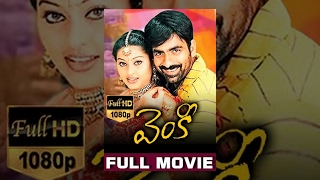 Download Venky Telugu Full Movie || Ravi Teja, Sneha || Srinu Vaitla || Devi Sri Prasad Video