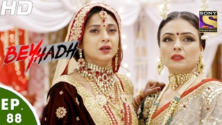 Download Beyhadh - बेहद - Ep 88 - 9th Feb, 2017 Video