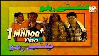 Download Umer Sharif,Sikanadar Sanam,Saleem | Hanste Raho Chalte Raho | Pakistani Comedy Stage Show Drama Video