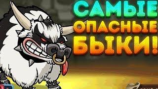 Download САМЫЕ ОПАСНЫЕ БЫКИ! - PBR: Raging Bulls | 2 Video