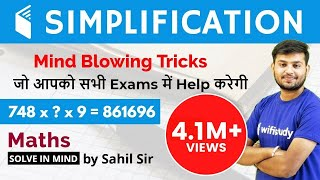 Download Simplification Tricks for All Competitive Exams I Magical Simplification Tricks | Solve in Mind Video