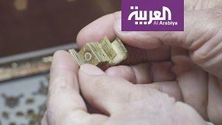 Download صباح العربية: 25 لوحة على نصف حبة عدس Video