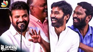 Download Ketta Varthaila Thituvaru : Ameer Funny Speech | Vetrimaaran, Vada Chennai | Dhanush Video