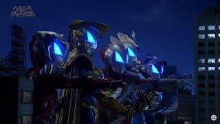 Download ウルトラマンジード 最後の戦い Ultraman Geed final battle Video