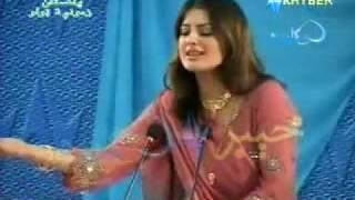 Download baran day baran Video