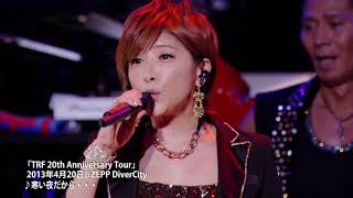 Download TRF「THANXX!!! 25 Best Hits LIVE & Party」まであと7日!! Video