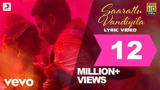 Download Kaatru Veliyidai - Saarattu Vandiyila | AR Rahman, Mani Ratnam Video