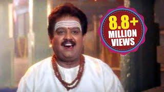 Download Devullu Songs - Vakratunda Mahakaya - S. P. Balasubrahmanyam, Nitya, Master Nandan - HD Video