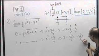 Download คณิตศาสตร์ ม.4เซต (set ) ชุดตะลุยโจทย์[ 1-2 ] -ติวเลขเรียนพิเศษออนไลน์ ทุกสนามสอบ Video