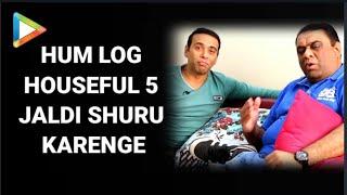 "Download ""Agar Sajid Khan Houseful 4 Bana Raha Hai Toh Hum Log…"": Farhad-Sajid Video"