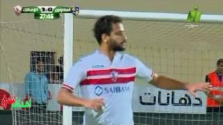 Download اهداف مباراة الزمالك والمقاولون العرب اليوم 2 - 1 كامل هدف احمد رفعت 7-5-2017 Video