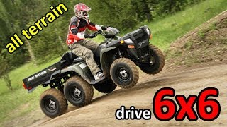 Download Six-wheel drive ATV / QUAD Video