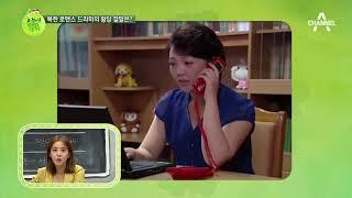 Download 북한 로맨스 드라마의 황당 결말?! 빠져든다~ Video
